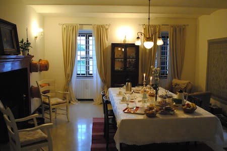 Casa zia Cianetta _ miniappartament - Foligno