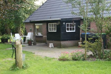 Vakantiehuis op de Veluwe - Hierden