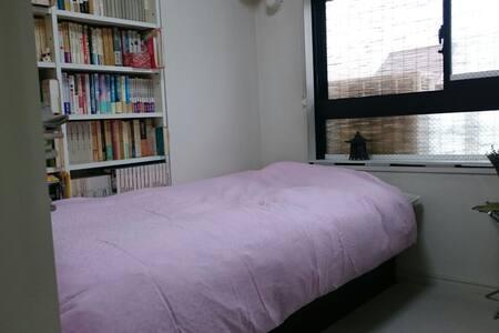 Cozy House - Wohnung