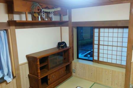 Mt Fuji house - 富士吉田市 - Maison