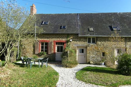 Maison Le Roi- 2 person gite - House