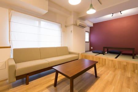 Tokyo guesthouse 205-A - Koto - Apartment