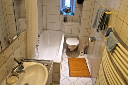 Nice room in Munich close to Center - München - Apartment