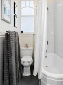 Quiet Room & Private Bath - San Francisco - Apartment
