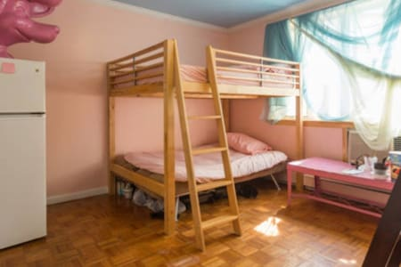 Bunk bed room 新裝套房 - Brooklyn - Apartment