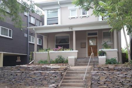 Urban Hideaway - Denver - Appartement