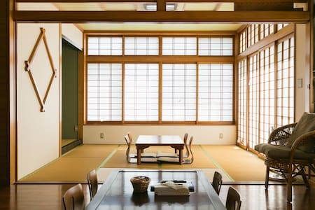 SALE!!!☆Traditional Japanese house☆ Close to beach - Yomitan-son - House