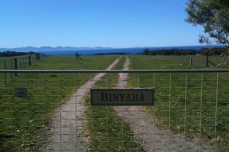 Binyara Cape Liptrap - Dom