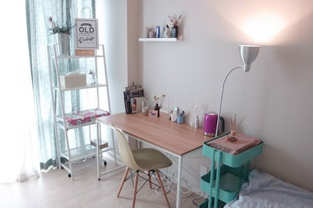 Stylish living in heart of Seoul :D - Apartment
