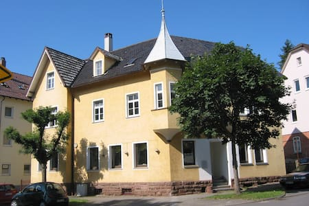 holiday rooms in Rottweil - Rottweil