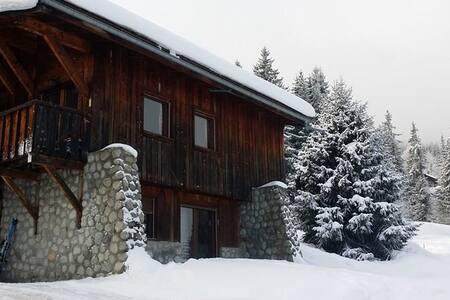 2 35sqm rooms St Gervais Le Bettex - Saint-Gervais-les-Bains - Wohnung