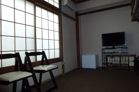 Room in guesthouse  in onsen resort 1.1 - Bed & Breakfast