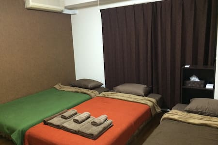 #Downtown of Kyoto 1 min Station - Kyoto  - Apartment