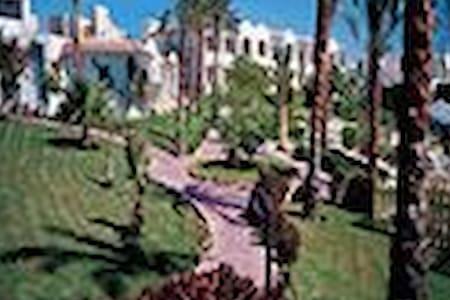 LAST MENIT,   http://www.hsdvc.com/ - Sharm El-Sheikh