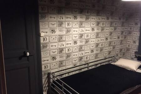 Belle chambre pour une personne - Rumah