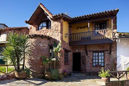 Casa rural Contina - Gijón - House