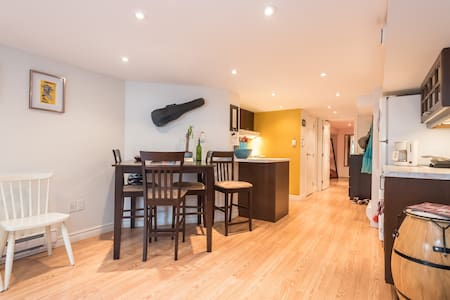 1 bedroom basement in Trendy Dundas West. 1 cozy bedroom, a very spacious living/dining room, kitchen with dishwasher, full bathroom and a patio with a hammock you can use if it is not too chilly out. There is also washer and dryer in suite.