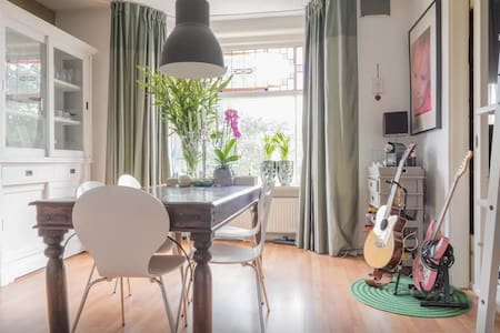 Lovely canal apartment ( priv.room) - Amsterdam - Apartment