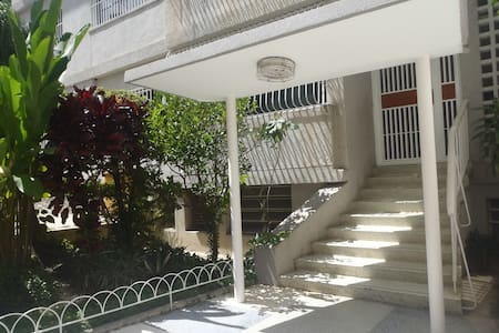 Residencial Apartment Las Mercedes