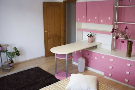 Beautiful room 10 mins to center! - Almaty - House