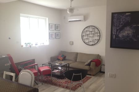 Modern style, Super central! - Apartment