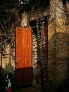 青城山其华青城艺术酒店 - Chengdu - Casa de camp