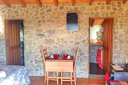 Countryhouse Monte da Várzea