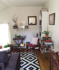 Cozy Kerrytown 1 BR - Ann Arbor - Appartamento