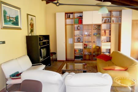 Loft indipendente in campagna - Apartment