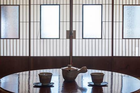 Wasabi - Huis