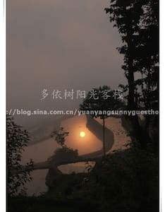 RiceTerracesViewRoom@HongheYuanyang - 云南 - Maison écologique