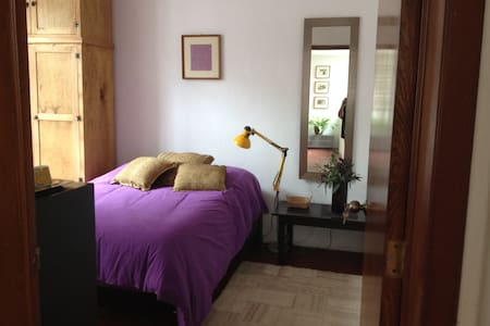 Nice room in UAG and Andares areas - Guadalajara - Haus