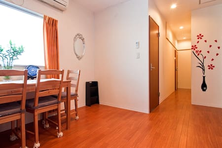 202 2 Mins to station /Namba /Shinsaibashi/cozy! - Appartement