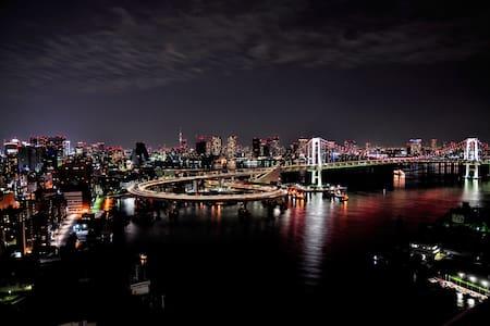 Exquisite Bay&City view, Shinagawa - Apartemen