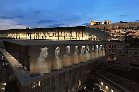 Quiet, in the center - Athens - Apartment