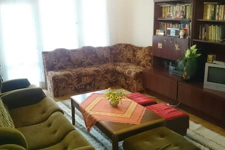 Very good place in Stara Zagora. - Appartement