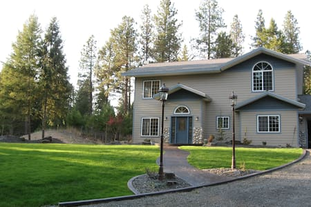 Comfortable home near Spokane - House