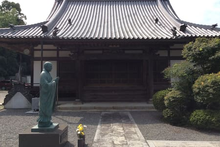 Peaceful nature stay at a Buddhist temple - 知多郡 - Hus
