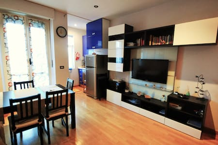 Comfortable apartment at the foot of Superga - Torino - Apartment