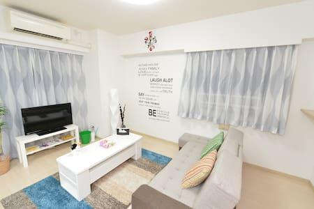 NewOpen!Akihabara Part2!50㎡・5min - Taitō-ku - Lägenhet