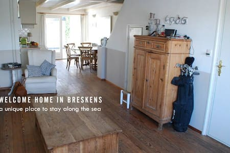 WELCOME HOME in Breskens - Breskens - House