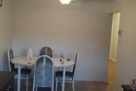 Chambre privée à louer - Montréal - Lägenhet