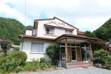 Villa of Lake Shoji & Mt Fuji - Dom