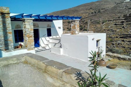 Tinos farm house in a vast land - Earth House