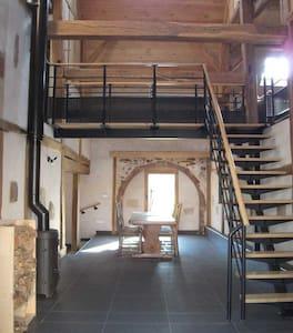 L'Huilerie-Chambre 1 (2 personnes) - House