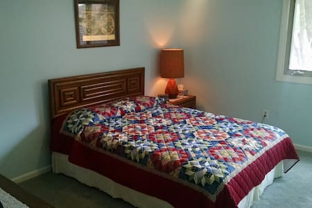 Private Room and Bath in Oakton VA - Oakton - Huis
