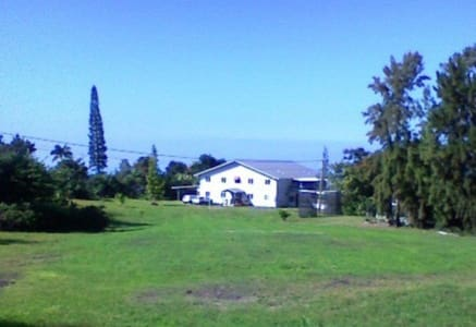 Located on the Big Island of Hawaii on the beautiful Kona coast, the Halemalu Group Retreat Center is situated on a private five acre Botanical Garden Estate in Captain Cook and is ready to welcome your group. We look forward to your stay.