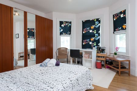 Close to Harvard Sq. w/breakfast - Bed & Breakfast