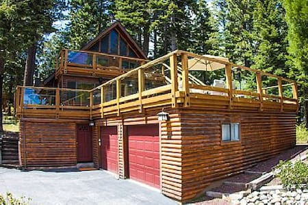 The Cozy Cabin: kid & pet friendly