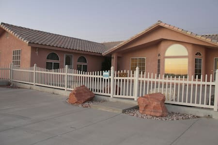 Beautiful Pahrump Home Available! - Hus